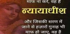 Anuj chawla